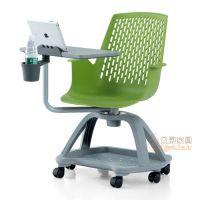众晟家具塑料椅 高档培训椅带写字板 多媒体新型课桌椅 学生学习桌椅批发