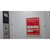 世纪城广告(南市区)