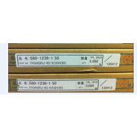 广濑连接器FH34SRJ-6S-0.5SH(50)