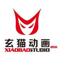 杭州玄猫文化创意有限公司