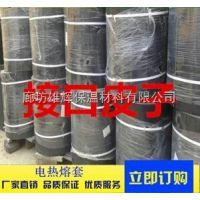 直埋保温管高效率电热熔套生产线/ 黑色防腐接口DN655*700宽热熔套