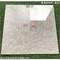 薄板陶瓷300*600全瓷瓷砖别墅外墙砖地砖
