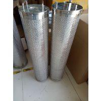 再生滤芯KDSNYX-80抗燃油滤油机厂家价格