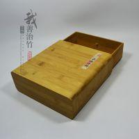 厂家批发天然竹盒竹包装竹制礼盒茶叶盒竹茶仓抽拉竹盒定制雕刻
