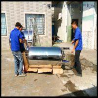富川瑶族自治县不锈钢600+700石英砂活性炭过滤罐清又清立式大流量大型污水预处理净化