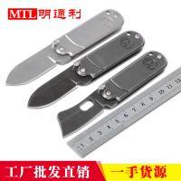 五金工厂定制加工 双圆豌豆刀 多功能户外小折刀 水果刀