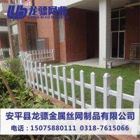 pvc草坪护栏 城市街道绿化围栏 乡村建设美化围栏