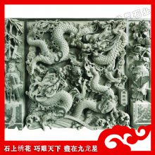 石材浮雕壁画 八宝浮雕全套定做 优质商家