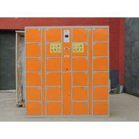茂名电子寄存柜24门刷卡说明固彩厂家直销 品质保障