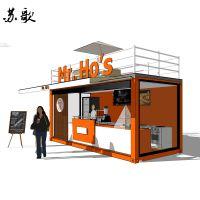 杭州厂家直供集装箱小卖部设计定制 可拆卸移动房屋 环保节能