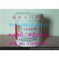 http://himg.china.cn/1/4_254_236112_400_280.jpg
