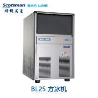 斯科茨曼Scotsman制冰机 奶茶店 酒吧KTV全自动 方冰制冰机BL25