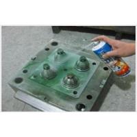 厂家供应脱模剂灌装生产设备/喷雾脱模剂灌装生产设备