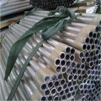 毛细铝管6061T6小口径精拉无毛刺切割小铝合金管