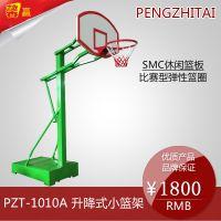 升降式小篮球架 中小学适用 ,移动升降篮架 SMC篮球板和钢化玻璃篮板选配