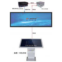 视频切换 触摸一体机控制视频切换