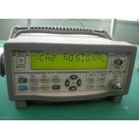 美国安捷伦(HP)53151A 53152A 超宽带单输入二手微波计数器/频率计