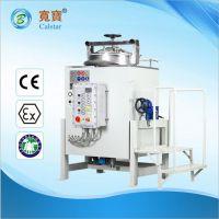 家具厂专用废溶剂回收设备