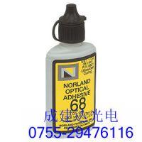 小包装美国Norland紫外固化光学胶NOA68UV无影胶水