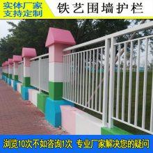 广州围墙铁艺栏杆厂家 河源产业园防爬围墙隔离栏 热镀锌方管护栏价格