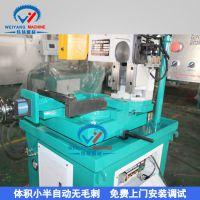 纬扬机械角度切管机 WY-400-H全自动切管机厂家供应门窗管件切割设备