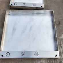 金裕 供应不锈钢铺装井盖 镶砖镶边井盖定制