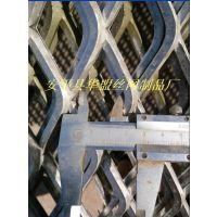 高品质艾利011不锈钢重型钢板网,不锈钢优质钢板网