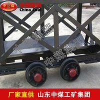 材料车价格,中煤优质材料车批发,材料车型号