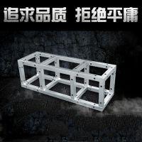 九江注沙道旗 欣艺气模 舞台桁架图片 充气气模 方管桁架价格