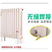 北京暖气片厂家订制 销售 钢制柱型散热器 钢制散热器