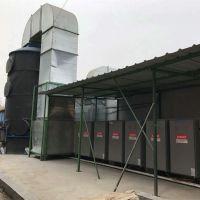 注塑机废气处理方案 注塑车间废气治理方案