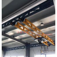 KBK轨道钢性轨道 低净空起重机轨道 低净空电动葫芦kbk武汉星链起重机