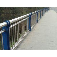 贵州镀锌喷塑桥梁防撞护栏/不锈钢河道观景防护栏