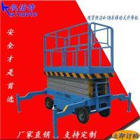 济南凯诺特长期供应室外高空作业维修平台室内专用登高机械设备移动式升降机