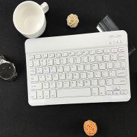 7 8 910寸蓝牙键盘无线蓝牙键盘平板笔记本电脑迷你超薄蓝牙键盘