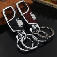 批发 欧美达汽车钥匙扣 男士腰挂商务钥匙挂件 小礼品 OMD3718