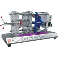 SZJ-ZS型 透明注塑成型模拟机|注塑成型机实验台|中瓯牌机械工程实训设备