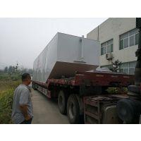 菏泽乳制品加工污水处理设备多少钱,污水处理设备厂家-潍坊海创