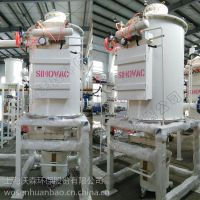 供应食品厂粉尘治理设备CVP真空吸尘系统