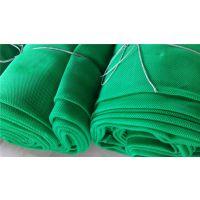绿色聚乙烯柔性阻燃防尘网批发联系:15131879580