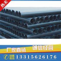 现货销售 PE给水管 黑色PE管 大口径 工程管道铺设给水管
