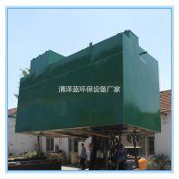 罗定市农庄餐饮清洗废水净化设备一体化污水处理设备清泽蓝热销