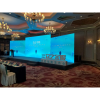 上海会务会议策划公司