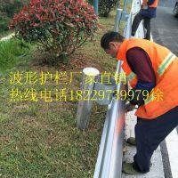 波形防护栏多少钱一米广西高速公路防撞护栏厂家直销