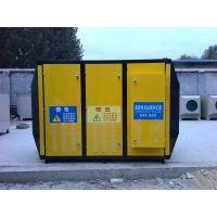 环保箱/空气净化器/VOCs废气处理箱/光氧催化/等离子废气处理/喷淋/洗涤塔