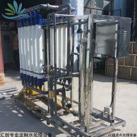 汇创供应edi高纯水处理设备6t超纯水设备
