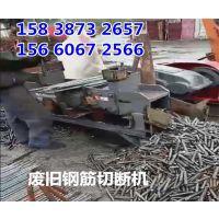 内蒙古鄂尔多斯废弃钢筋切断机服务周到
