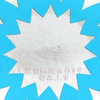 PG偏关县污水处理厂聚丙烯酰胺