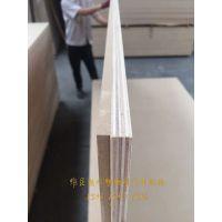 吸塑板15厘多层板加3厘密度板 厂家 临沂供应