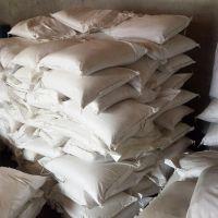 供应十二烷基二甲基氧化胺 水泥增强稳泡剂